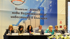 Може да загубим 10 млрд. лв. европари, стресна Кристалина Георгиева властта и бизнеса