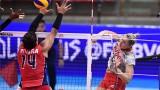 България загуби с 1-3 гейма от Доминикана зрелищен мач в Банкок