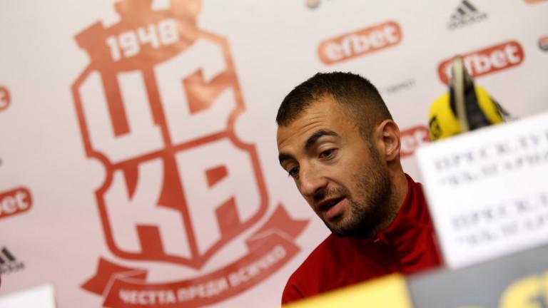 Даниел Младенов е пред завръщане в Етър