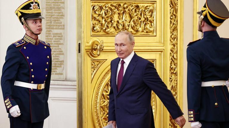 Путин Арабски