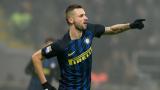 Китайски клуб активира откупната клауза на Марсело Брозович от Интер