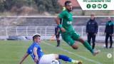 Спартак (Варна) - Лудогорец 0:1, гол на Марин от дузпа