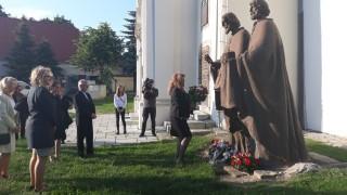 И Сърбия ще празнува 24 май
