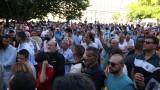 Свикване на ВНС сред исканията на протеста, готвят национална стачка
