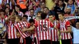 Барса не успя! Атлетик Билбао триумфира със Суперкупата на Испания