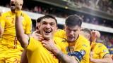 Клаудиу Кешеру е в епицентъра на голям футболен скандал в Румъния