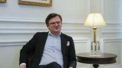 Кулеба обнадежден от посещението на Блинкън в Украйна
