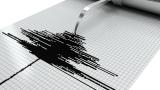 Силно земетресение в Албания усетено у нас