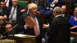 Разделена Великобритания дълго ще носи раната Брекзит