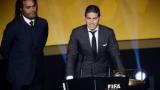 Звезда на Реал се развежда заради рускиня