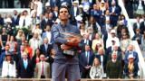 Рафаел Надал: Благодаря на всички за подкрепата, нямаше да успея без екипа си