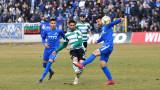 """Луд мач на """"Тича""""! Два червени картона, два гола в продължението на двубоя и 2:2 между Черно море и Левски!"""