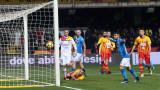 Наполи победи Беневенто като гост с 2:0