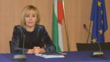 Манолова припомня на депутатите за машинното и за електронното гласуване