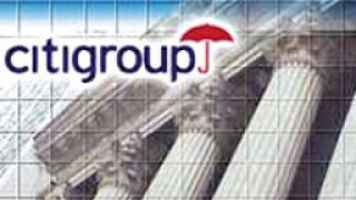 Citigroup купува интернет банката Egg