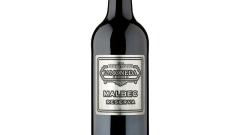 Чилийско вино за £4.37 беше обявено за най-доброто в света