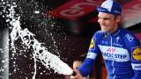 "Максимилиан Шахман спечели 18-ия етап на ""Джирото"""
