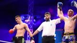 Триумф за България в първото издание на бойната гала вечер Senshi!