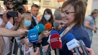 Корнелия Нинова песимист за избирателната активност