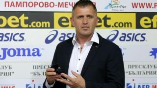 Бруно Акрапович: Не бяхме в Боровец на почивка и това се показва сега