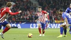 Атлетико вече диша във врата на Барселона след трудна победа над Билбао у дома