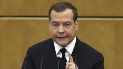 Медведев зове за избягване на нова демографска катастрофа в Русия