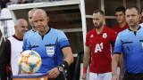 Станислав Тодоров ще ръководи мача на ЦСКА срещу новак в елита