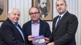Радев: Евроинтеграцията на Македония да не е за сметка на българската история и език