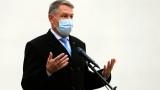 Румънският президент положи клетва като временен премиер