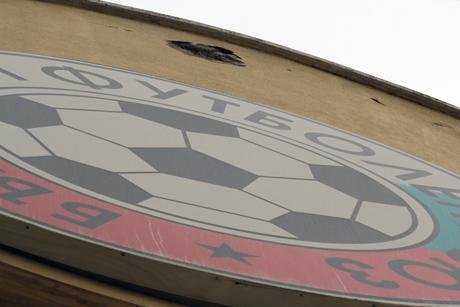 БФС отказва лиценз на няколко клуба!