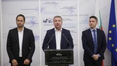 БСП видя звучен шамар върху властта от Брюксел