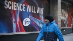 Шестима души са починали при изпитванията на ваксината на Pfizer/BionTech