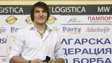 Изключителна победа за Даниел Александров