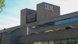 IBM отчита по-голяма от очакваното печалба, но приходите ѝ отново намаляват
