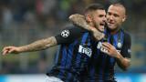 Интер победи Тотнъм с 2:1 в мач от Шампионската лига