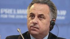 Скандал: Русия забрани трансфери на турски футболисти!