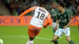 Монпелие продължава да твори изненади в Лига 1