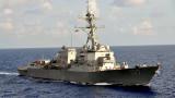 В САЩ задържаха кораб от Северна Корея