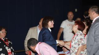 Оставката на Нинова и кой ще бъде стопанин на българското ляво