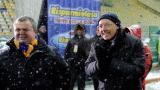 Марота: В Милан прекалиха с оплакванията