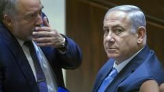 "Нетаняху критикува европейското ""лицемерие"""