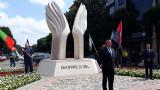 Каракачанов съветва Симеонов да се учи от грешките