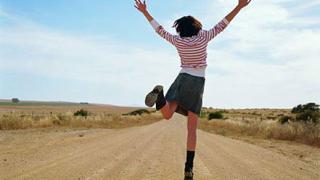 Щастието ни пази здрави