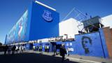Разследват футболист на Евертън заради сексуален тормоз над дете