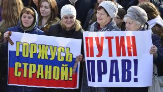 Две трети от руснаците искат Путин да остане президент и след 2018-а