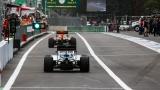 Бъдещето на Формула 1 под въпрос