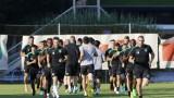 Лудогорец купува защитник и нападател до началото на Първа лига