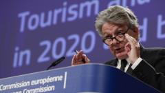 ЕС намекна, че може да се откаже от ваксината на AstraZeneca