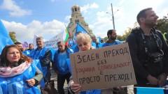 Миньори и енергетици под прозорците на МС: Не закривайте енергийното сърце на България