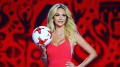 Посланикът на Мондиал 2018 призова Путин за подкрепа в мача на Русия с Египет
